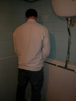 Chris taking a leak
